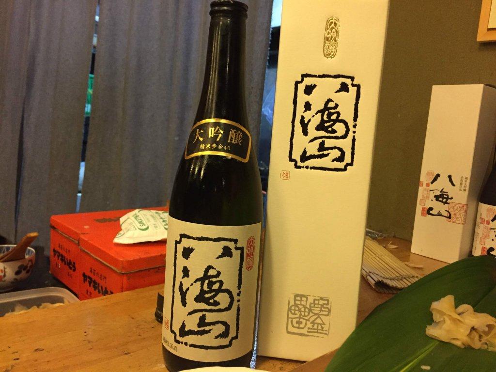 江戸勘,お寿司,千葉,袖ヶ浦,八海山
