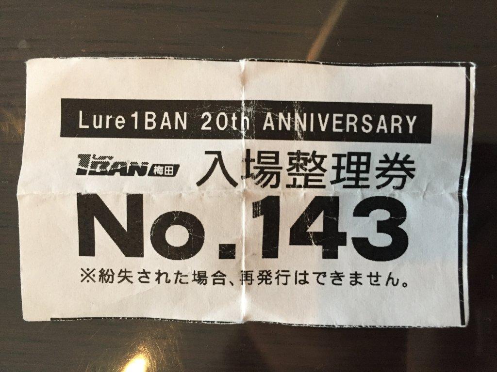 ルアー1BAN梅田,20周年