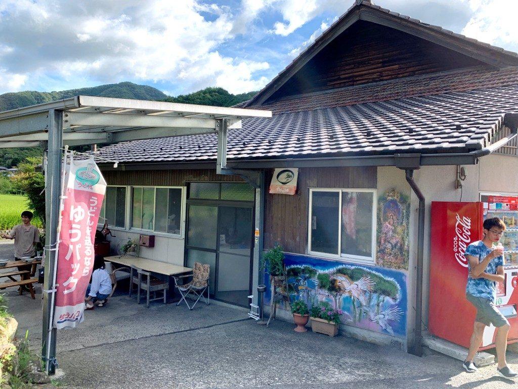 うどん,高松,三嶋製麺所