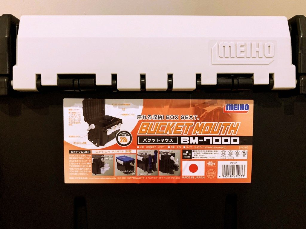 バケットマウス,BM7000,バッカン,タックルボックス,釣具収納