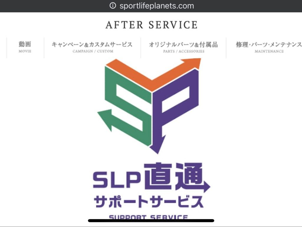 SLP,PLUS,DAIWA,ダイワ,メンテナンス,シーボーグ200J-SJ