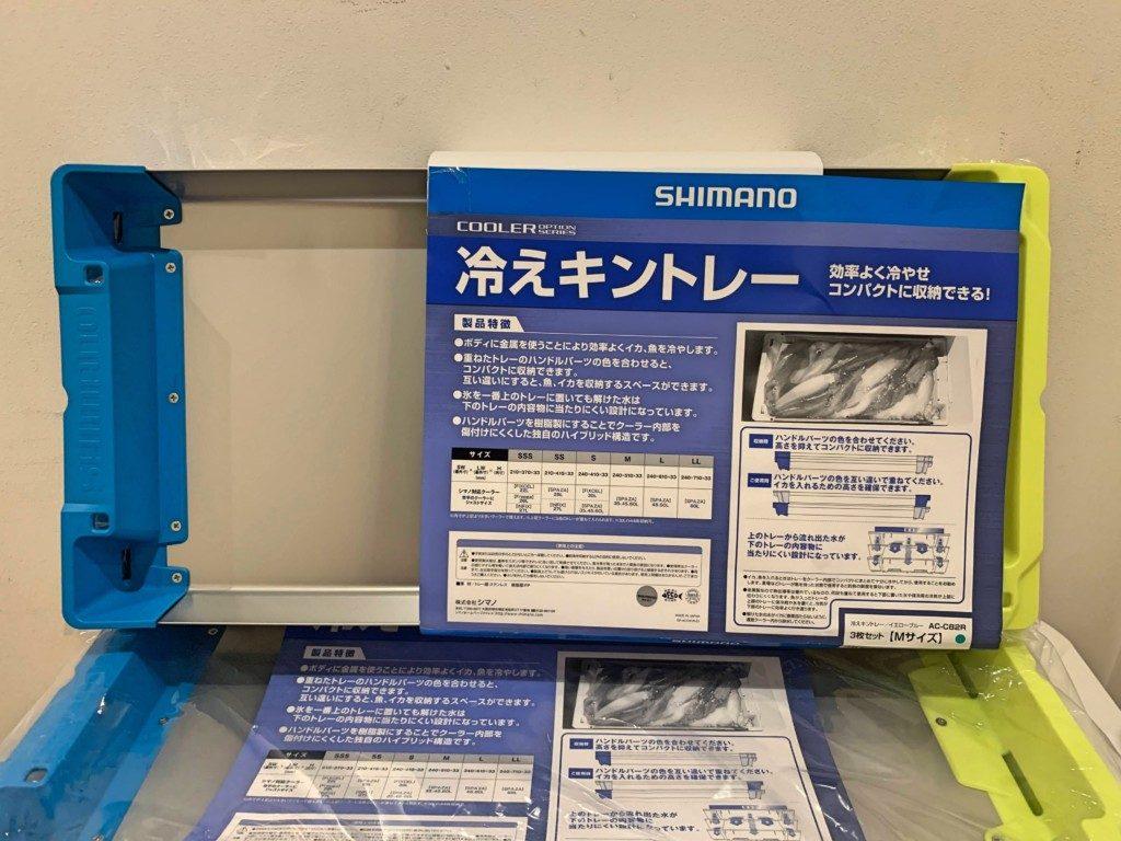 シマノ,冷えキントレー,スペーザ350,イカメタル