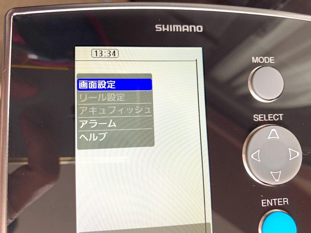 シマノ,20,探見丸